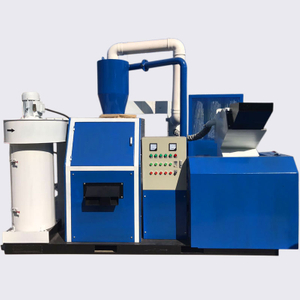 Automatic Copper Wire Granulator Machine for Recycling Plant