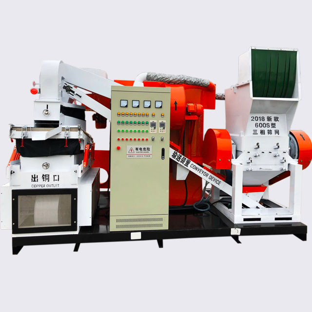 99% Pure Professional Copper Wire Granulator Machine
